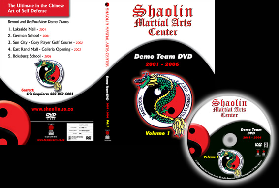 Shaolin Demo Team DVD 1
